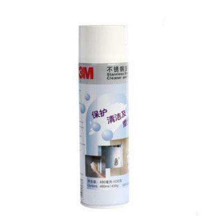 美国3M不锈钢洁亮剂 工厂/酒店/商厦专用不锈钢洁亮剂