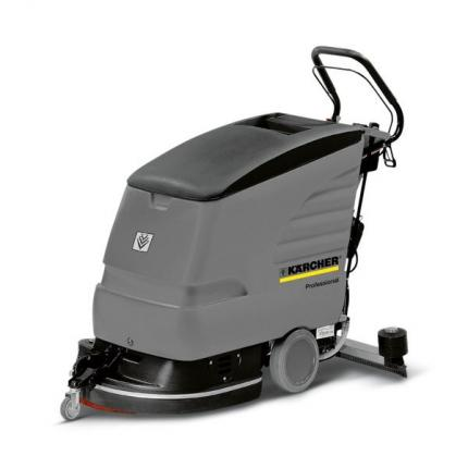 凯驰BD530手推式洗地机 紧凑型洗地机进口洗地机