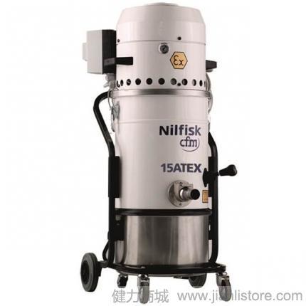 力奇先进CFM 15ATEX Z22 M有毒粉尘单相工业真空防爆吸尘器 工业吸尘器