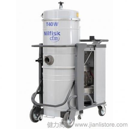 力奇先进Nilfisk-CFM T40W L100三相工业吸尘器 大功率防爆干湿两用吸尘器