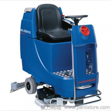 德国奥林匹斯Columbus ARA80 BM100电池驱动驾驶式洗地吸干机