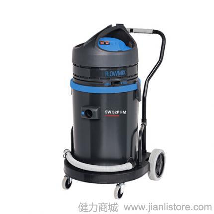 德国奥林匹斯Columbus SW52P FM吸尘吸水机 商用吸尘吸水机