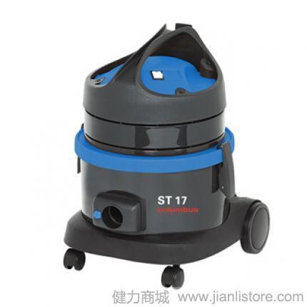 德国奥林匹斯Columbus ST17吸尘机 进口吸尘器 小型吸尘器 酒店吸尘器
