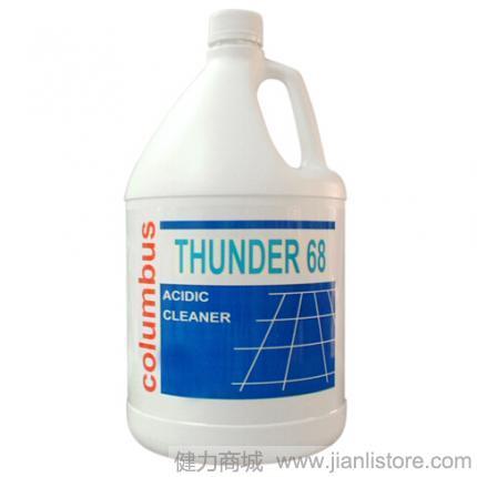 德国奥林匹斯Columbus 酸性清洁剂THUNDER 68