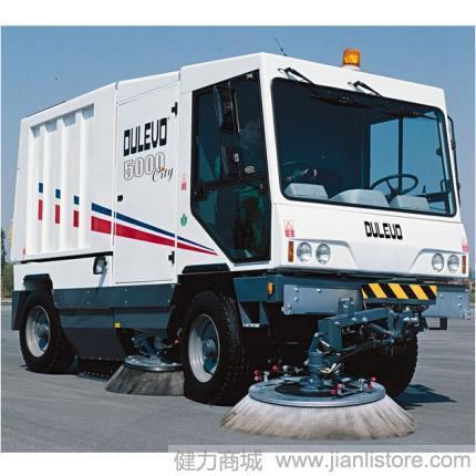 道路宝Dulevo5000Evolution驾驶式扫地机 大型扫地车 马路清扫车 扫路车