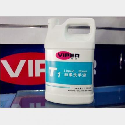 viper威霸厂家直销T1丝柔洗手液,保湿洗手液 酒店清洁用品