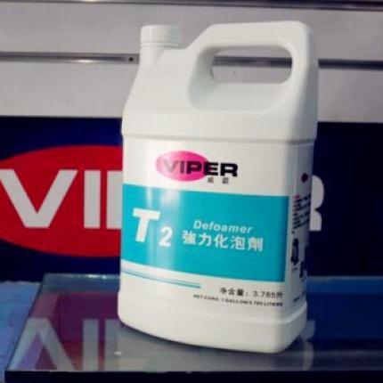 VIPER威霸T2强力化泡剂|多功能消泡剂 酒店清洁用品
