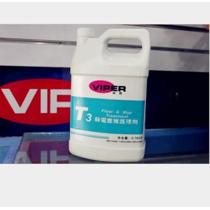 VIPER威霸T3静电尘推护理剂/静电牵尘剂 酒店清洁用品