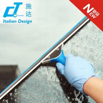 意大利CT施达25-55cm专业型不锈钢玻璃刮 玻璃清洁不留水印擦窗器