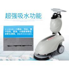科的GBZ-350B海豚体小型自动洗地机