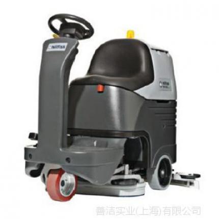 丹麦力奇先进nilfisk驾驶式电瓶洗地机BR752工厂物业商场保洁洗地机