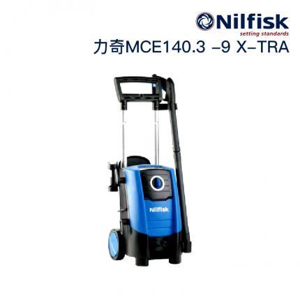 nilfisk 丹麦力奇 ALTO E140.3 -9 X-TRA EU冷水高压清洗机 高压水枪