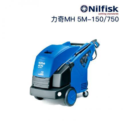 nilfisk 丹麦力奇 ALTO MH 5M-150/750 E24 400/3/50 EU 电加热工业用高压热水清洗机 高压水枪原型号NEPTUNE E24