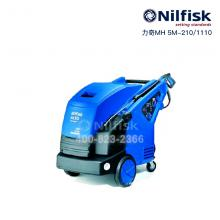 nilfisk 丹麦力奇ALTO MH 5M-210/1110高压水枪 工业用高压热水清洗机