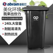 法国PO垃圾桶240L户外环卫可移动垃圾桶