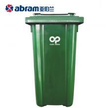 PO法国原装进口室外可移动式环卫垃圾桶