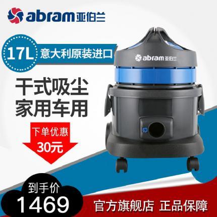 亚伯兰17L家用商用筒式吸尘器大功率超静音酒店写字楼进口桶式
