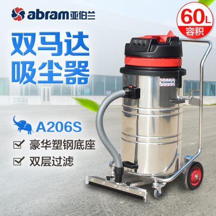 亚伯兰abram吸尘机A206S/A306S单相工业吸尘器