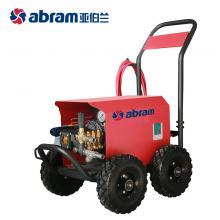 亚伯兰abram高压机 YBL25 小型电动高压清洗机