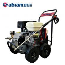 亚伯兰abram高压机YBL35 PLUS电启动汽油驱动高压清洗机