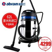 Abram亚伯兰62L厂房工厂商用2600w大功率桶式吸尘吸水器桶式进口