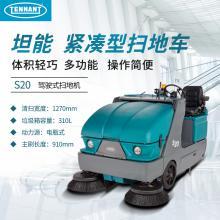美国坦能s20全自动扫地机 上海扫地机 紧凑式中型驾驶式扫地机 道路清扫车
