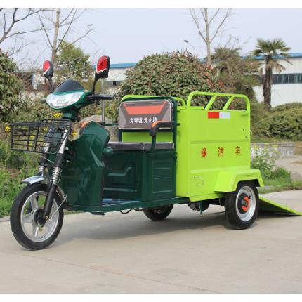 保洁车ABRAM亚伯兰电动三轮单桶车垃圾车快速保洁车240L垃圾桶