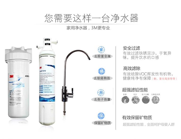 美国3M净水器前置过滤器反冲BFS1-100家用非直饮自来水过滤器