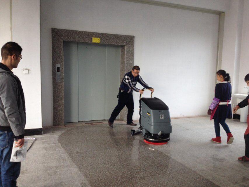 健力商城凯驰手推式洗地机BD530进口洗地机