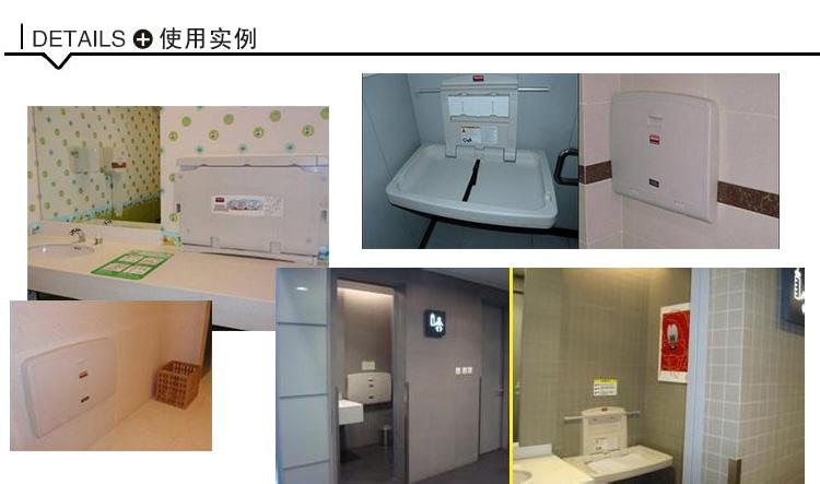 乐柏美 rubbermaid 婴儿护理台FG781888安装说明