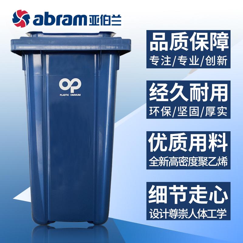 法国PO垃圾桶绿色