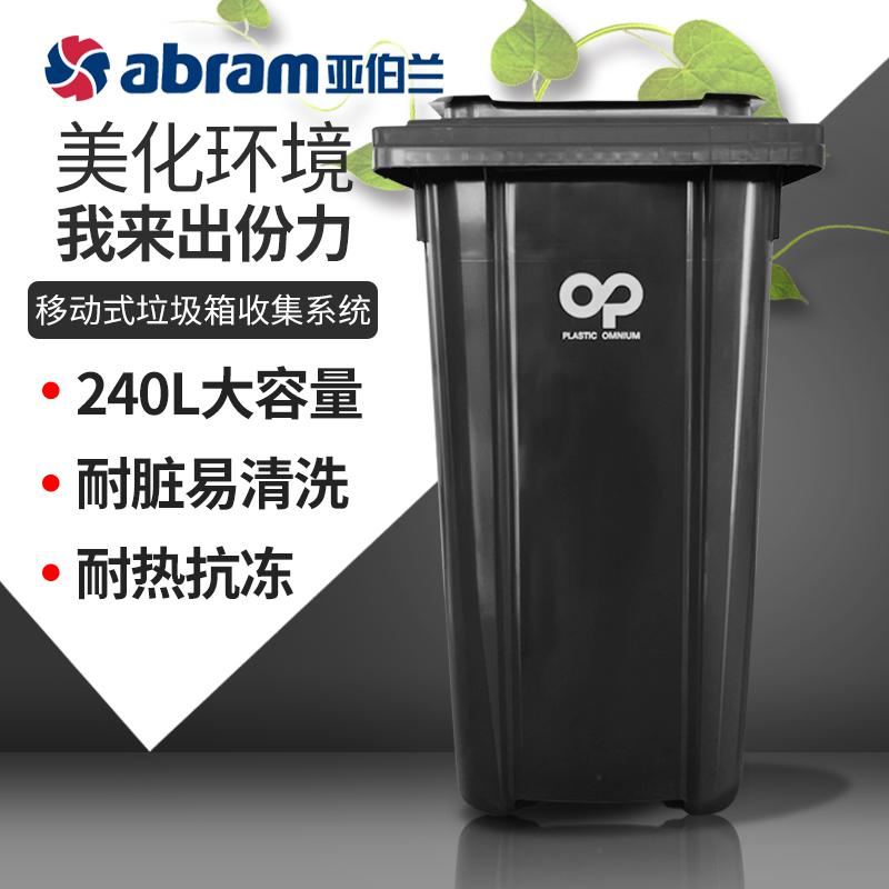 法国PO垃圾桶灰