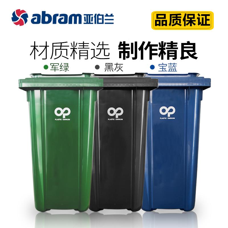 法国PO垃圾桶蓝色