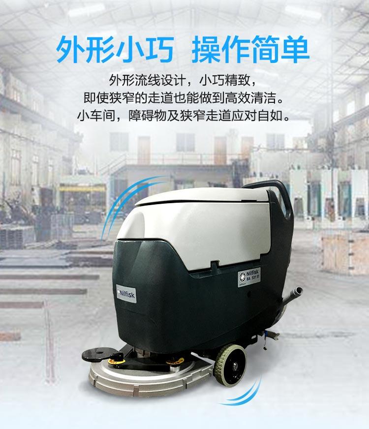 丹麦力奇手推式洗地机ba531配件