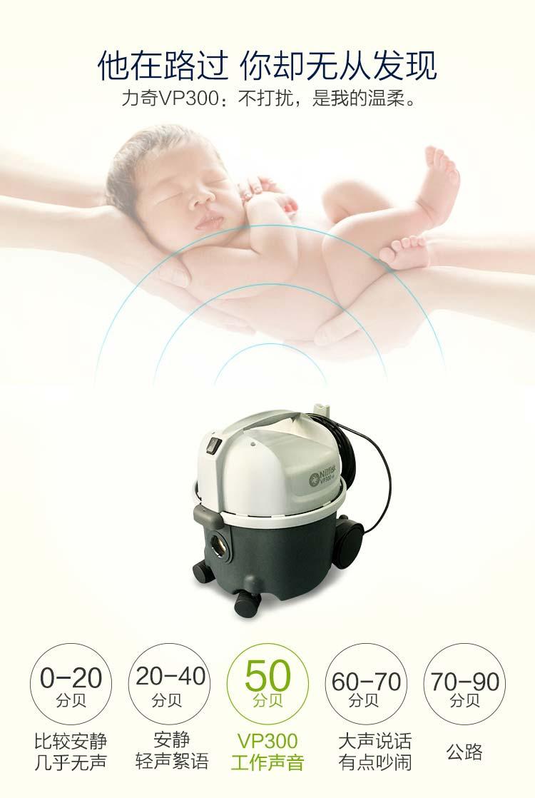 力奇先进VP300桶式吸尘器 酒店宾馆客房吸尘器 力奇吸尘器3
