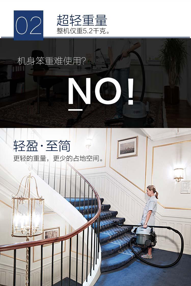 力奇先进VP300桶式吸尘器 酒店宾馆客房吸尘器 力奇吸尘器4