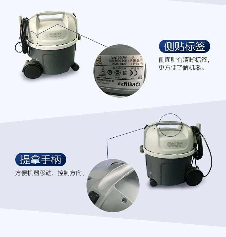 力奇先进VP300桶式吸尘器 酒店宾馆客房吸尘器 力奇吸尘器11