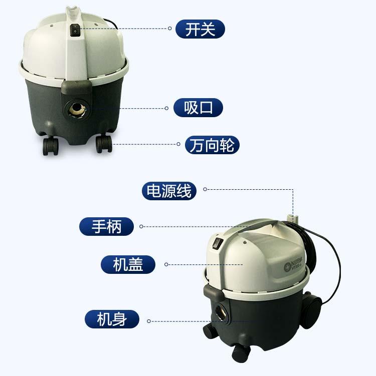 力奇先进VP300桶式吸尘器 酒店宾馆客房吸尘器 力奇吸尘器13