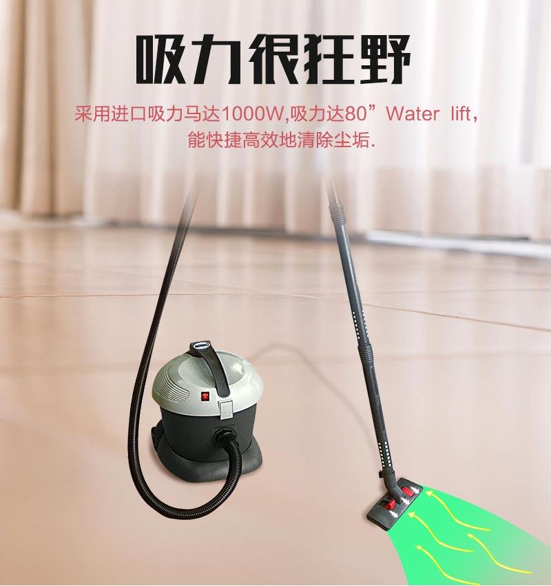 力奇先进GD1018超宁静吸尘器 4