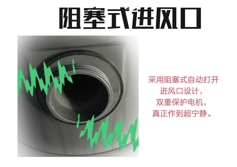 力奇先进GD1018超宁静吸尘器 6