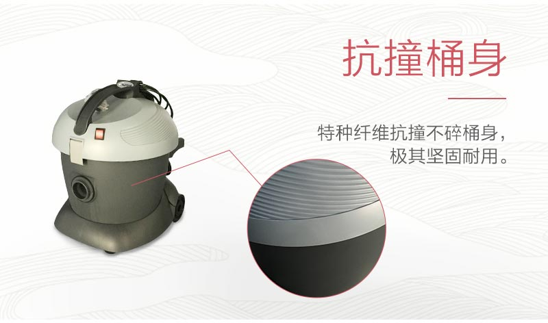 力奇先进GD1018超宁静吸尘器 11