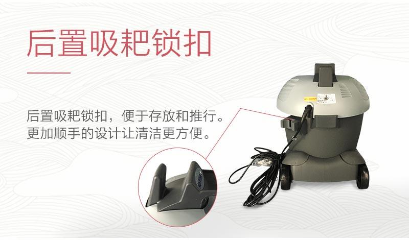 力奇先进GD1018超宁静吸尘器 12