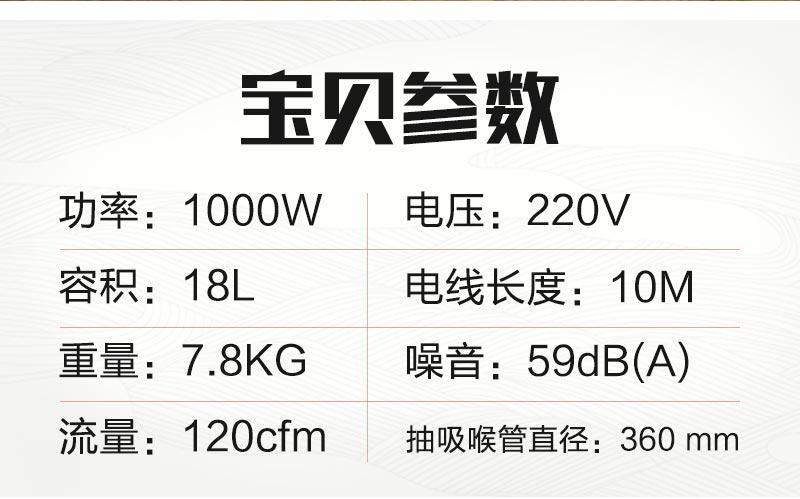 力奇先进GD1018超宁静吸尘器 19