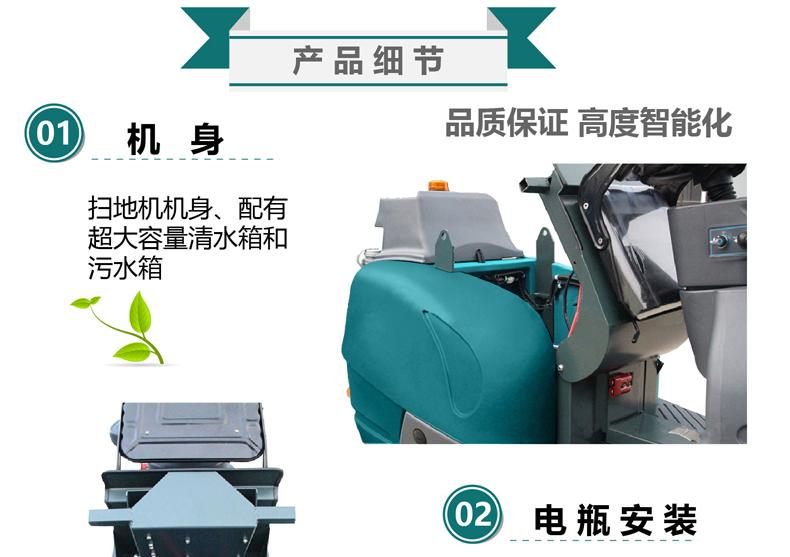 A900 亚伯兰abram 驾驶式洗地机小型工厂保洁洗地车参数