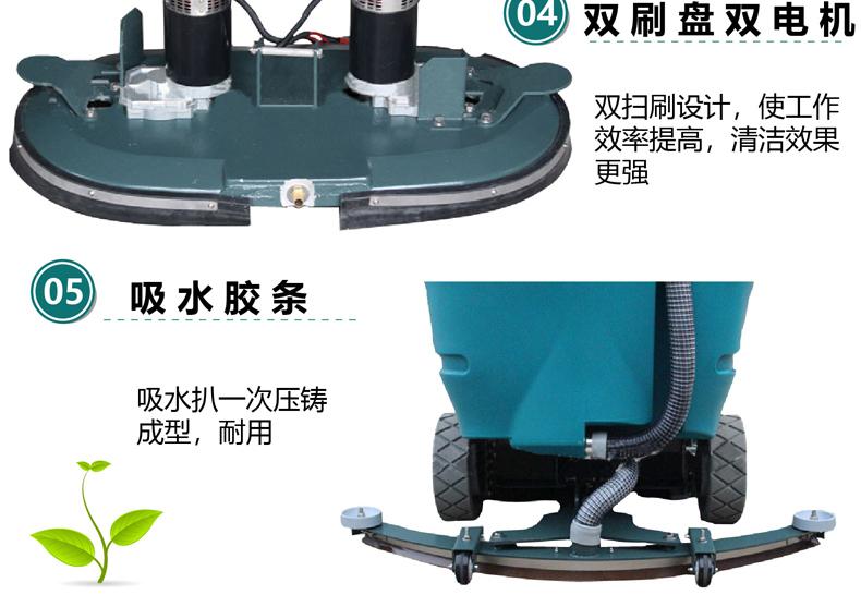 A900 亚伯兰abram 驾驶式洗地机小型工厂保洁洗地车案例