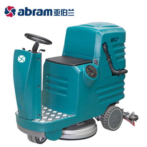亚伯兰A700驾驶式洗地车