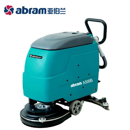 亚伯兰A500B手推式洗地机
